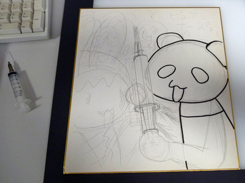 ねじ子web デジタル絵描きのための色紙の描き方