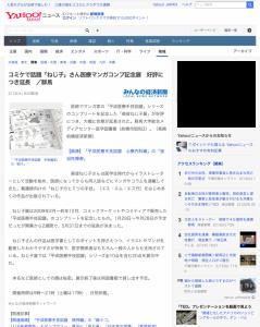 kaibochan2-817x1024